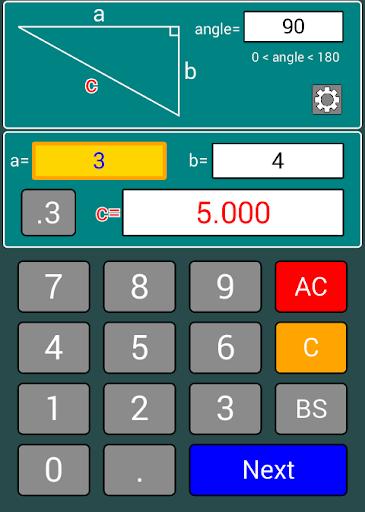 ピタゴラスの定理 余弦定理