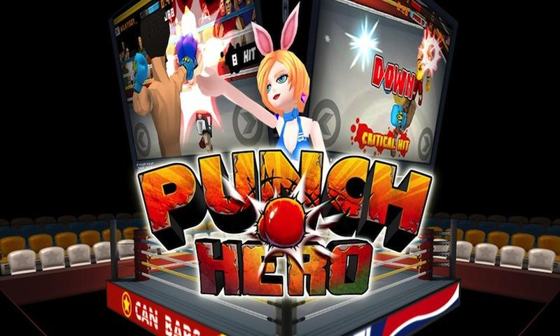 Punch Hero- screenshot