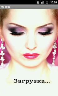 The Studio Makeup Academy