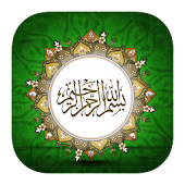 Complete Hadith Collection