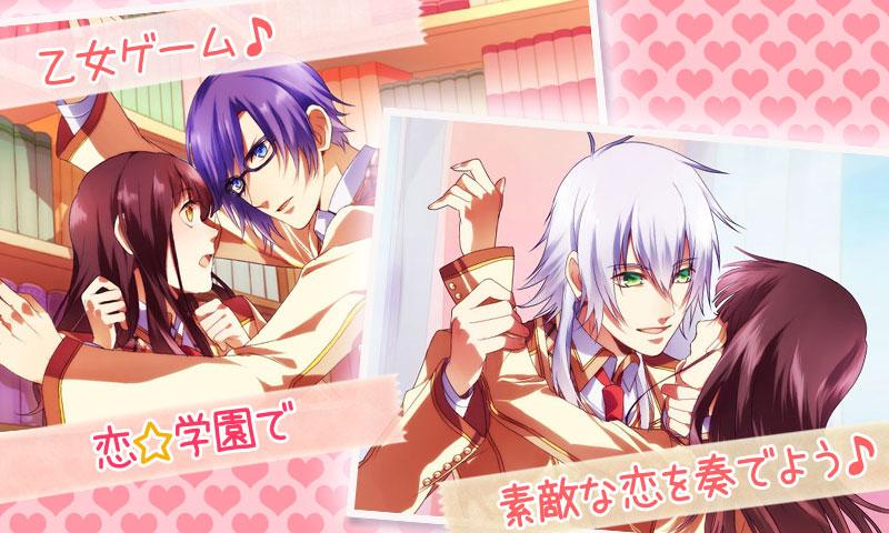 Love Academy【Dating sim】 - screenshot