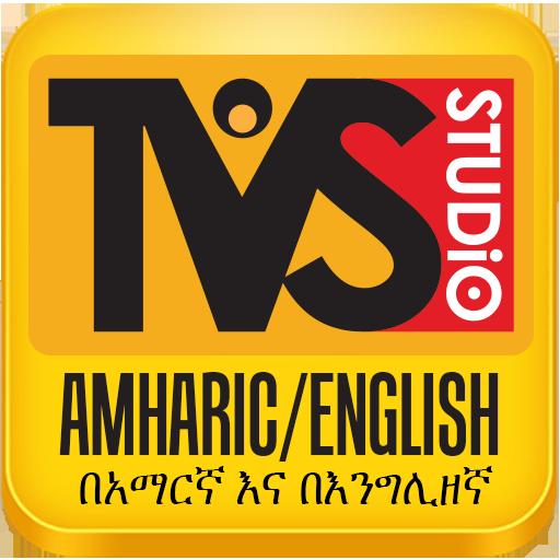 TVS Amharic