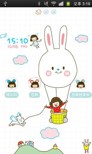 CUKI Theme Sum's balloon