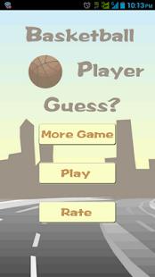 NBA籃球明星猜想