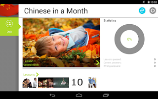 Screenshot of Chinese in a Month