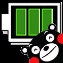 電池残量(くまモン版) icon
