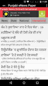 Punjabi eNews Paper screenshot 2