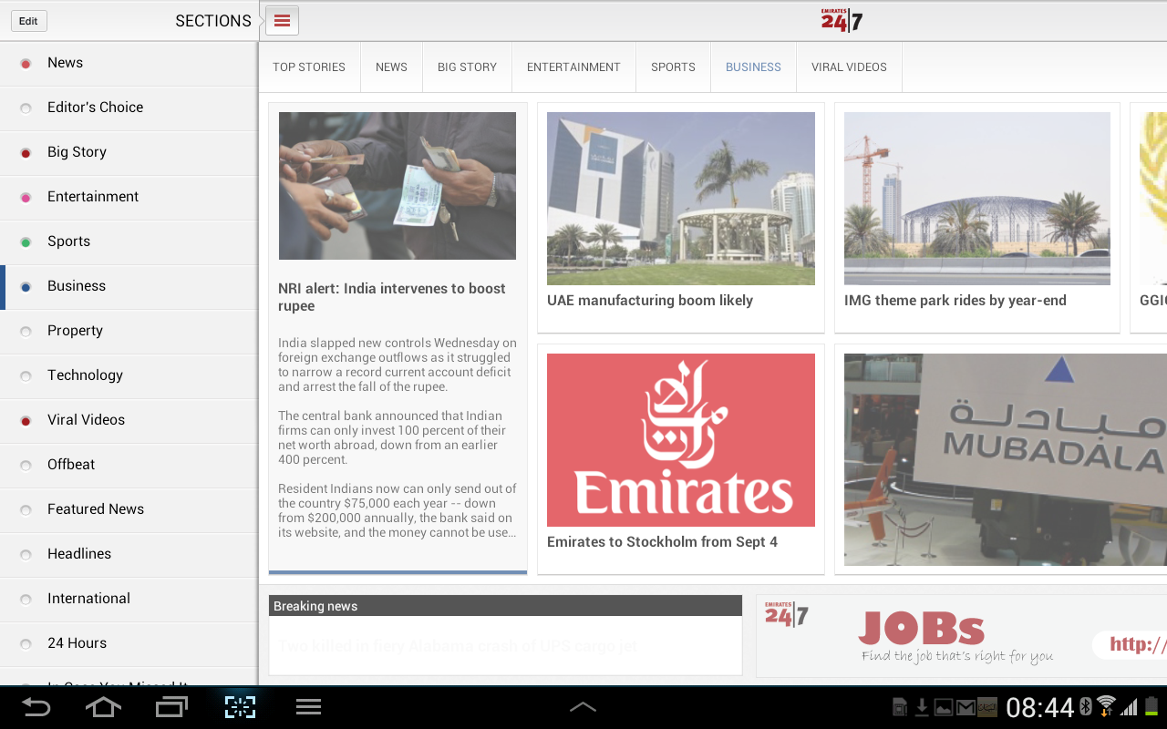 Emirates 24|7- screenshot