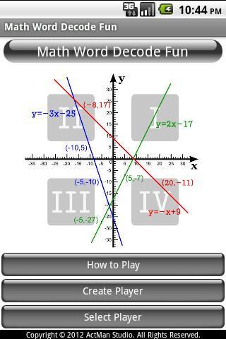 算數文字解碼樂道具 - 計算機
