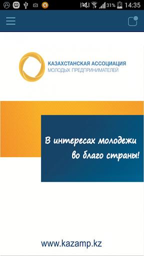 КАМП - бизнес образование