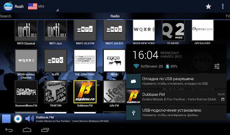 RUSH online radio and TV Screenshot 13