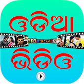Odia Videos - fullorissa