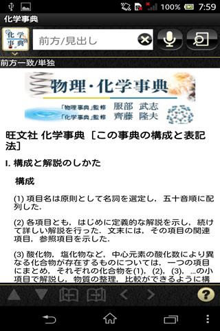 無料知育ゲームアプリ|なりきり!!ごっこランド - Google Play の Android ...