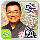 安斎流開運鑑定 icon