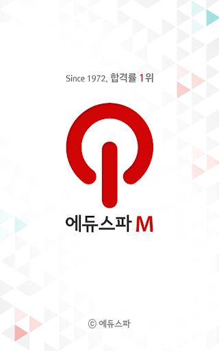 page.renren.com_2014page.renren.com - noYes游戏王国