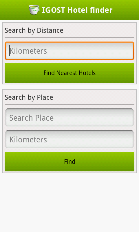 Hotel Finder- screenshot