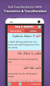 Learn Dua-e-Qunoot - By Word v1.1