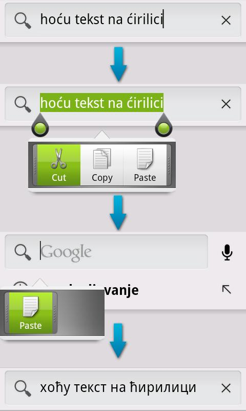 Transliterator - screenshot