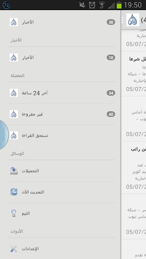 le360.ma العربية