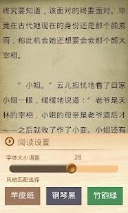 玩書籍App|穿越之现代杀手回古代免費|APP試玩