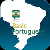 Basic Portuguese (Phone)