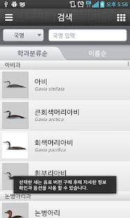 한국의 새 Lite 教育 App-愛順發玩APP
