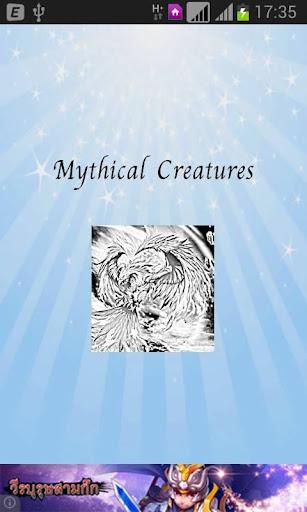 Mythical Creatures Quiz
