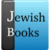 Jewish Books - Sefer HaHinuch