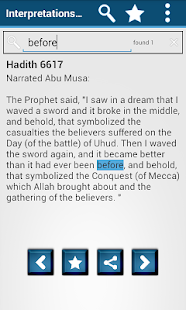 Sahih Bukhari English Hadith- screenshot thumbnail