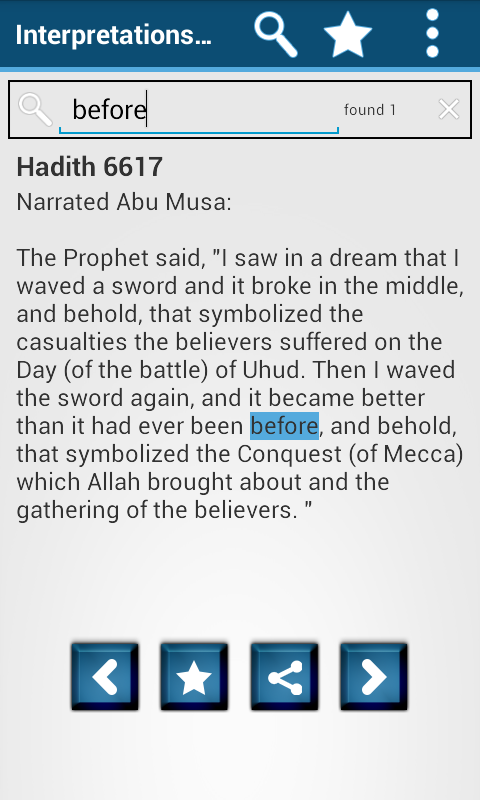Sahih Bukhari English Hadith- screenshot