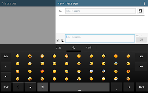 Google Indic Keyboard Screenshot 24