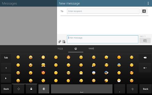 Google Indic Keyboard Screenshot 20