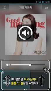 玩媒體與影片App|젤리팟-팟캐스트 방송,무료 라디오 다시 듣기免費|APP試玩