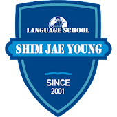 심재영 어학원