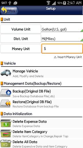 無料交通运输Appのワン‐クリック を和訳|記事Game