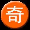 da8da奇門遁甲排盤 icon