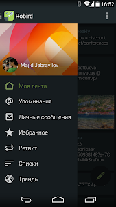 Robird for Twitter v2.3.4
