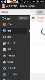 みるだけさー(Google Home) 1.1.0 - screenshot thumbnail