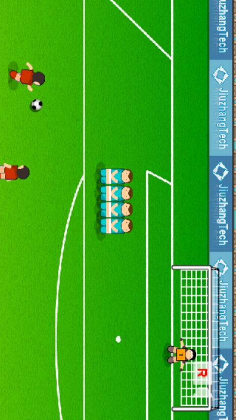 Football FreeKick (soccer) - screenshot