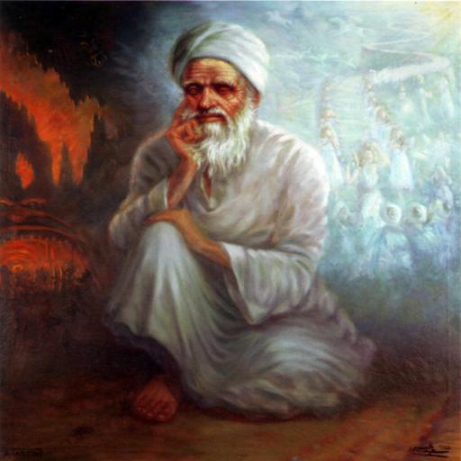 ابو علاء المعري