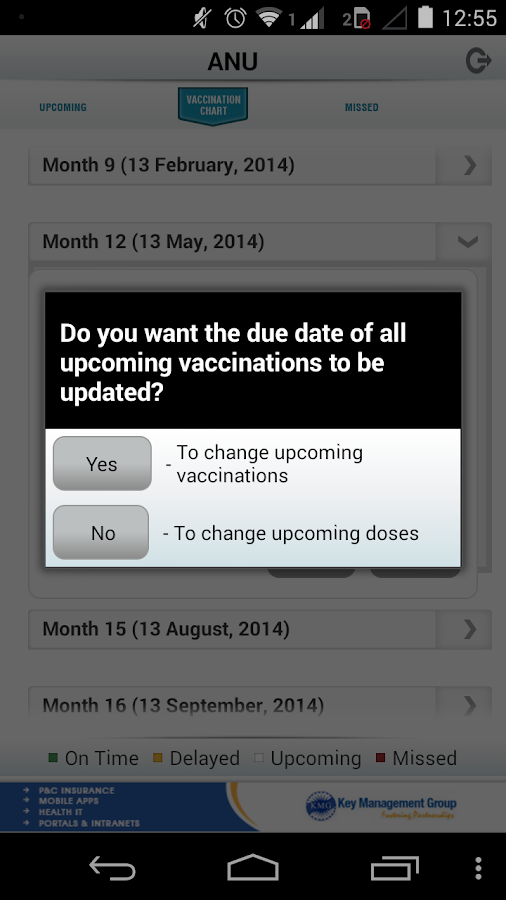 VacciTrack - Child Vaccination - screenshot