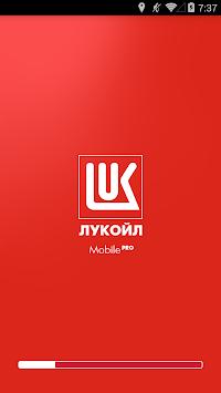 Картинки по запросу АЗc-Локатор icon