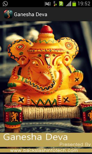 Ganesha Deva