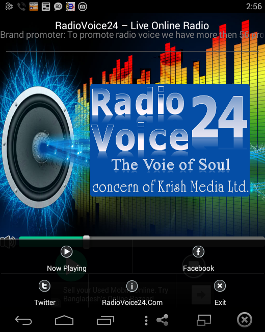 RadioVoice24- screenshot