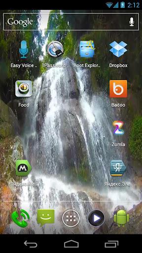 【免費個人化App】The Lost Waterfall HD-APP點子