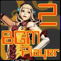 CyphersBGM2 icon