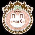 Kaocolle palette ~kaomoji App~ icon
