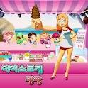 아이스크림 팡팡
