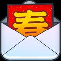 新年卡卡DIY icon