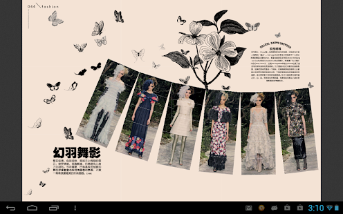 ICON Malaysia - screenshot thumbnail